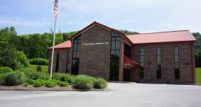 Office for Lease (Oak Ridge, TN) – 12,440 SF